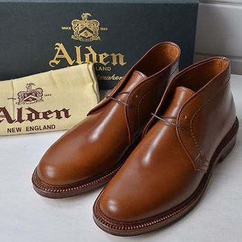 ALDEN|1348 ウイスキーコードバン チャッカブーツ新品|買取成立