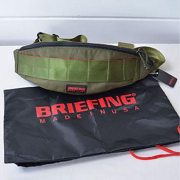 ブリーフィング|BRIEFING TRIPOD ボディーバッグ トライポッド |買取査定
